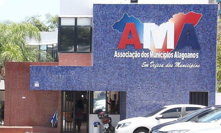 AMA lança página para consulta de carteira de identidade